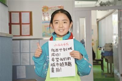 小学五年级学生照片