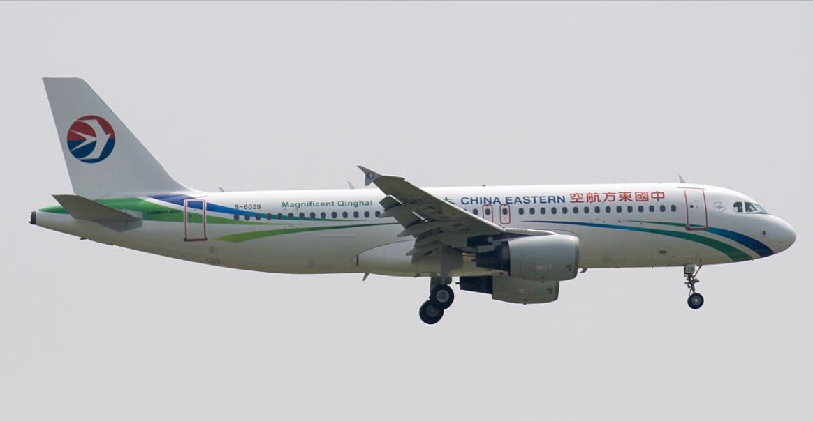 次日1时05分降落郑州,票价200元起;西宁至合肥航班号